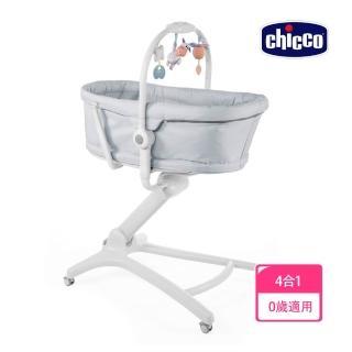 【Chicco】雙11限定-Baby Hug多功能成長安撫嬰兒床-3色