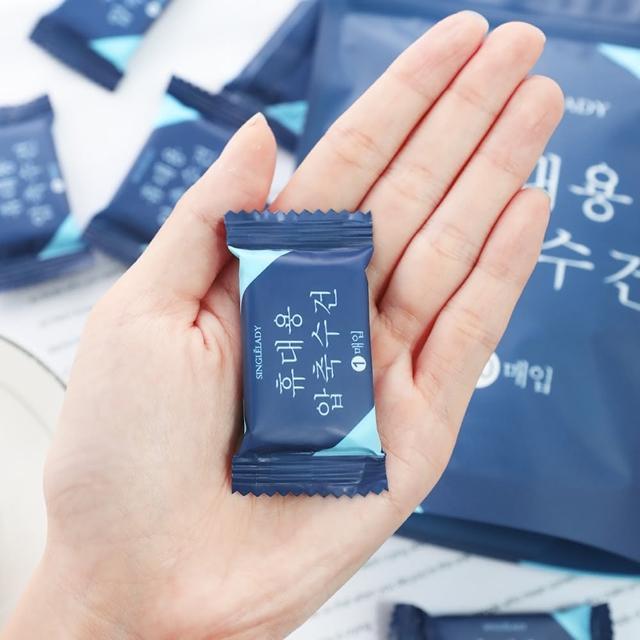 【SINGLELADY】超厚超強吸水方便攜帶一次性壓縮毛巾(20枚/包)/
