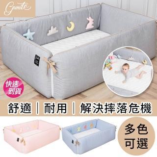 【gunite】沙發嬰兒床_安撫陪睡式0-6歲(多色可選)