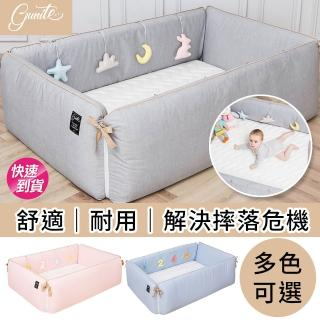 【gunite】沙發嬰兒床_安撫陪睡式0-6歲(多色可選)/