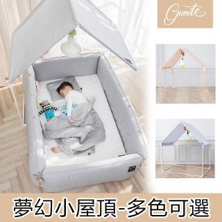 【gunite】沙發嬰兒床裝飾夢幻小屋頂(多色可選)