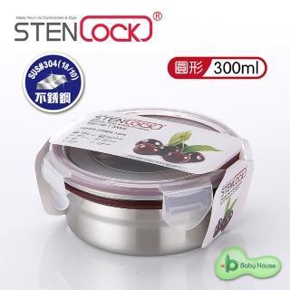 【StenLock】史丹利高級不銹鋼保鮮盒