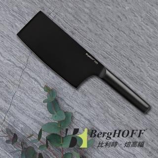 【BergHOFF 焙高福】Ron羅恩中式菜刀16.5CM(台灣限定款)