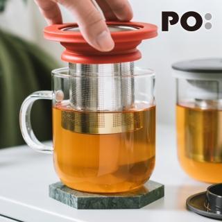 【PO:Selected】丹麥泡茶玻璃杯350ml 2.0(黑+紅)