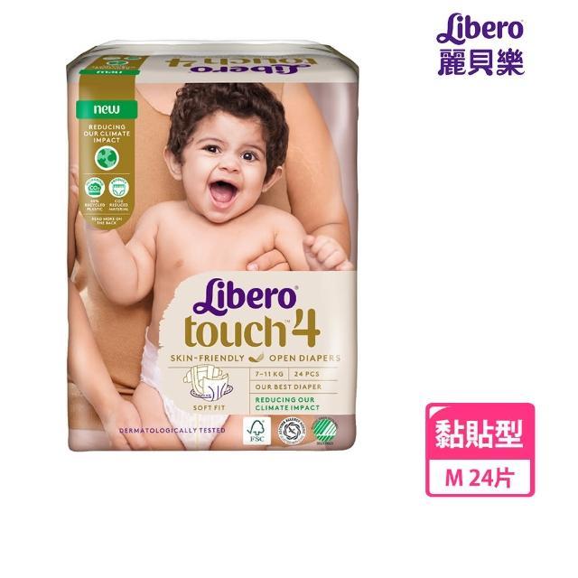 【麗貝樂】Touch嬰兒紙尿褲4號(M-24片)/