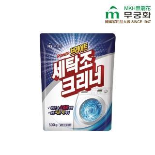 【MKH 無窮花】洗衣槽專用強效清潔劑500g(除臭 除菌 去汙 除黴)