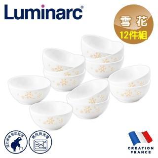 【Luminarc 樂美雅】雪花12入碗組(ARC-1201-SF)