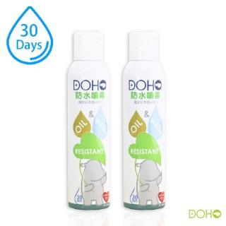 【DOHO】日本奈米防水噴霧300ml 兩入組