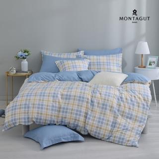 【MONTAGUT 夢特嬌】100%純棉兩用被床包組-多款任選(雙人/加大均一價)
