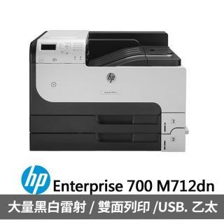 【HP 惠普】LaserJet Enterprise M712DN A3雷射印表機(CF236A)