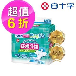 【白十字】全透氣PU高吸收紙尿褲-黏貼式M(箱購60片/30片x2包-日本原裝進口)