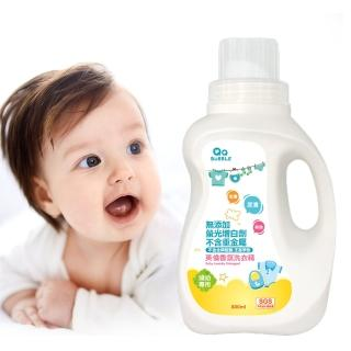 【QQBubble】英倫香氛婦幼專用洗衣精冷洗精800ml(去奶漬尿味跟經血)