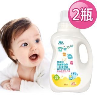 【QQBubble】英倫香氛婦幼專用洗衣精冷洗精800ml 2入(去奶漬尿味跟經血)
