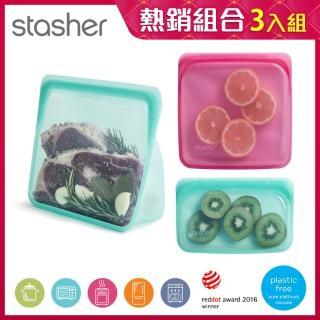 【美國Stasher】白金矽膠密封袋站站組合包(站站+方形+長形)