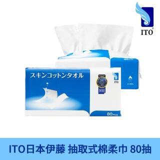 【Ito 日本伊藤】日本ITO 卸妝棉柔巾(可當口罩墊片 日本熱銷百萬包)