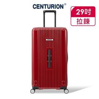 【CENTURION 百夫長】CRUISE克魯斯系列29吋胖胖行李箱-JFK紐約紅(胖胖箱/運動箱)
