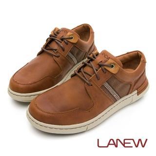 【La new】飛彈系列 優纖淨休閒鞋(男04250151)
