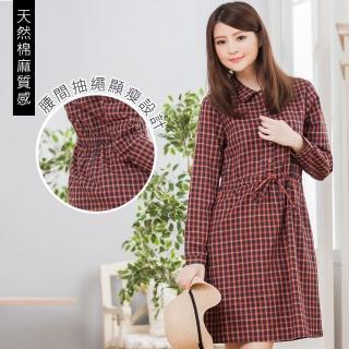 【ACheter】東京愛戀格紋顯瘦洋裝101087現貨(暗橘)