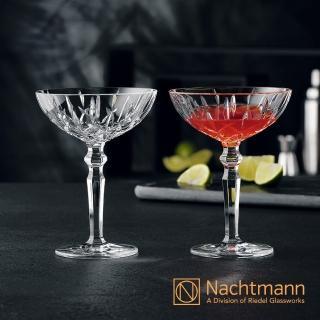 【Nachtmann】貴族雞尾酒杯4入