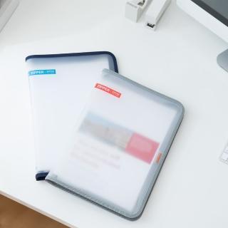 【SYSMAX】A4文件透明收納夾/拉鍊式/藍(收納夾/收納盒/文件夾)