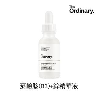【The Ordinary】維生素B 菸鹼醯胺10% 加鋅 精華液(淨化毛孔、平衡皮膚油脂)