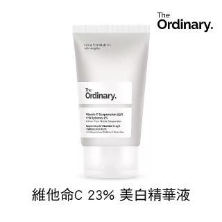 【The Ordinary】維生素C 23% 亮白精華液(亮白 光澤)
