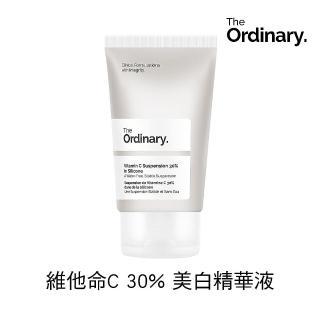 【The Ordinary】維生素C 30% 亮白精華液(亮白 光澤)
