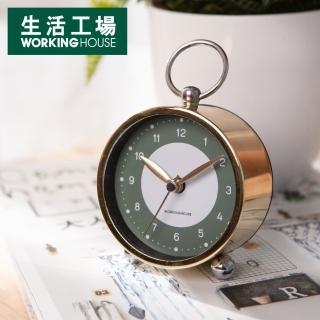 【生活工場】抹茶歐風金屬小鬧鐘