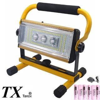 【TX特林】100顆COB+3顆T6超強亮探照燈/工作燈(SL-601)