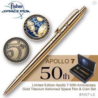 【fisher 美國】Apollo 7 阿波羅7號限量版50週年太空筆(#AG7-LE)