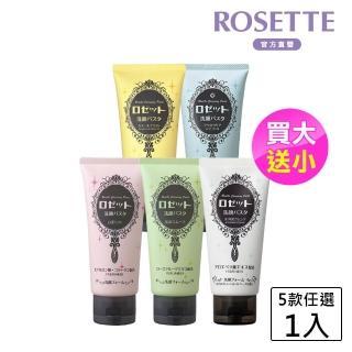 【ROSETTE】礦物潔淨洗顏乳組合(5款任選)/