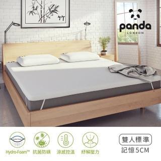 【英國Panda】甜夢薄床墊-雙人標準(Hydro Foam 涼感減壓 5cm記憶床墊)