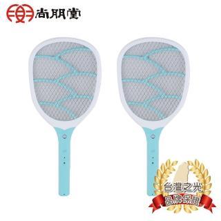 【尚朋堂】充電式捕蚊拍SET-D002-2入組