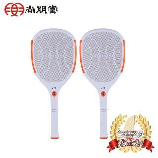 【尚朋堂】充電式捕蚊拍SET-5620-2入組