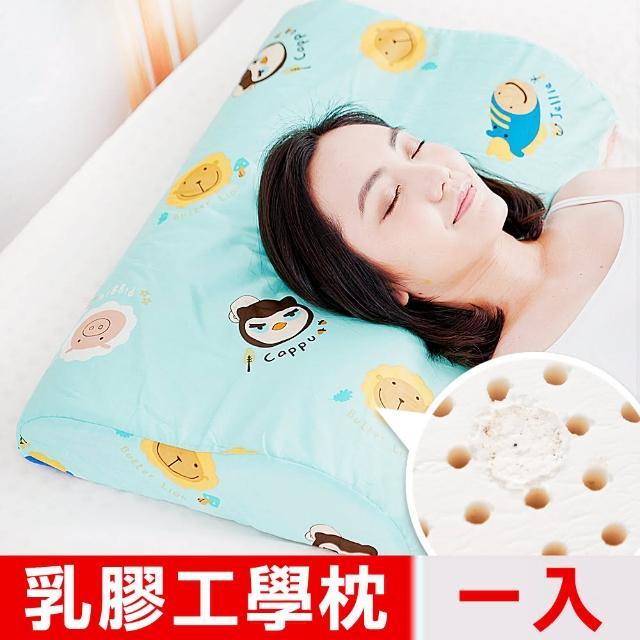 【奶油獅】同樂會系列-成人專用-馬來西亞進口100%純天然乳膠工學枕(湖水藍一入)/