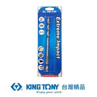 【KING TONY 金統立】專業級工具 雙溝六角柄不鏽鋼鑽頭5.1mm(KT7E12151-1)