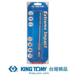 【KING TONY 金統立】專業級工具 雙溝六角柄不鏽鋼鑽頭4.1mm(KT7E12141-1)