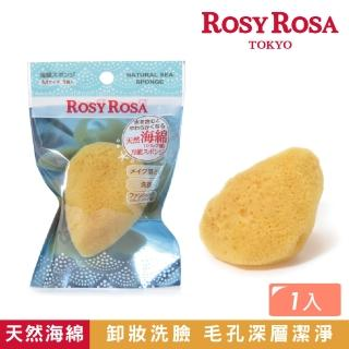 【ROSY ROSA】天然洗顏兩用海綿(M) 1入