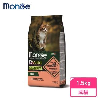 【monge 瑪恩吉】BWILD真野無穀-成貓配方(鮭魚+豌豆)1.5kg