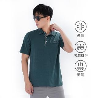 【遊遍天下】男款格紋抗UV機能POLO衫GS1012藍綠(M-5L)