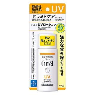 【日本花王Curel】潤浸保濕防曬乳60ml(臉 身體用 SPF50 PA+++)