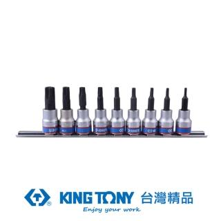 【KING TONY 金統立】專業級工具 9件式 3/8 三分 DR. 五角中孔BIT套筒組(KT3149PR8)