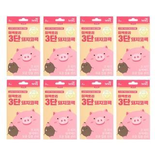 (即期品)韓國有效實證粉刺對策三段式小豬鼻貼組(U)