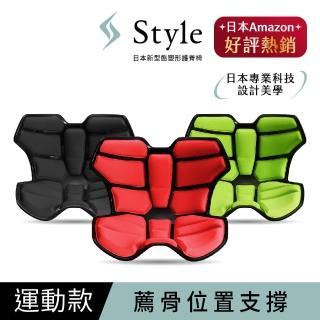 【Style】Athlete II 軀幹定位調整椅升級版(三色任選)