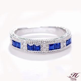 【禾美珠寶】天然皇家藍藍寶石戒指SN202(18K金)