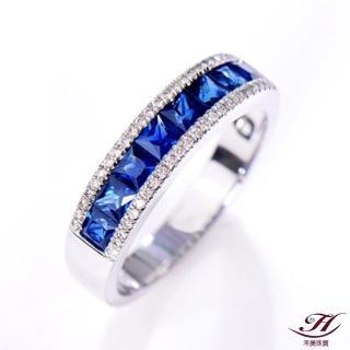 【禾美珠寶】天然皇家藍藍寶石戒指SN201(18K金)