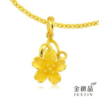 【金緻品】黃金墜子 典雅花語 0.98錢(9999純金墜飾 花朵 櫻花 送精緻皮繩)