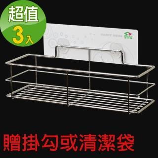 【家而適】3組入 廚房衛浴置物架 廚房 衛浴 無痕 收納架 置物架(贈掛勾20入/清潔袋)