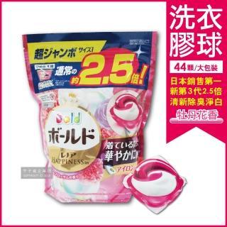 【日本P&G Ariel/Bold】第三代3D立體2.5倍洗衣膠球-牡丹花香-粉紅色(家庭號大包裝44顆洗衣膠囊)