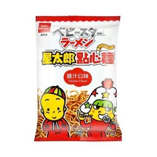 【OYATSU 優雅食】點心餅-中雞汁(45g)